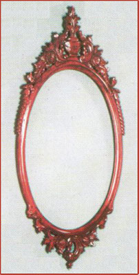 Oval Cup Carved Mirror